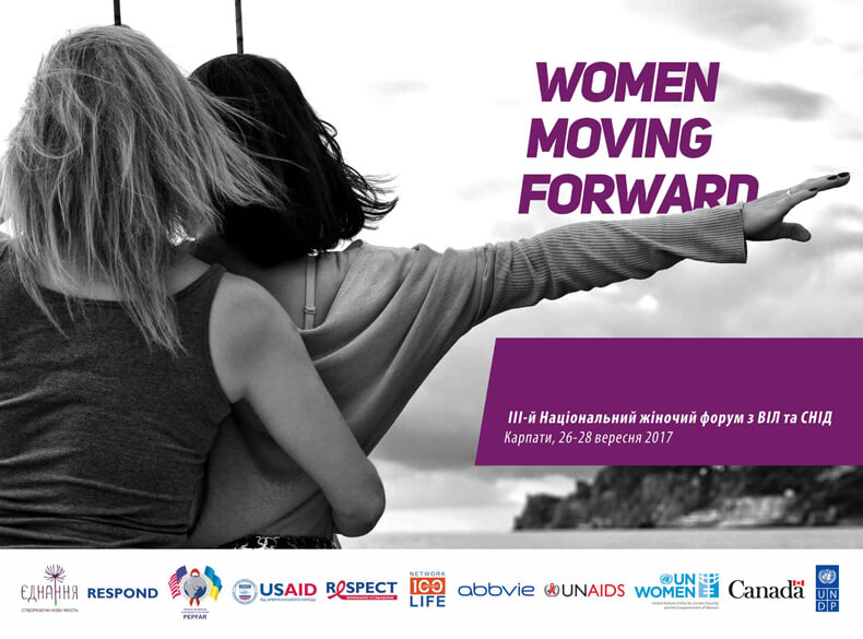 women moving forward